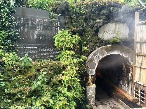 神社 伊豆 山