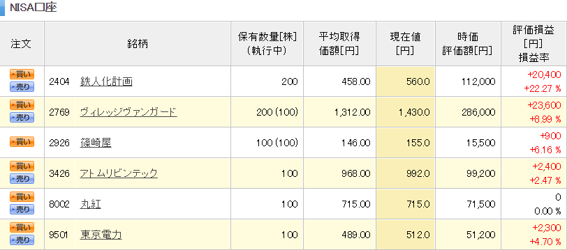 20150509174802c14.png