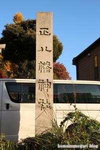 正八幡神社(文京区関口)2
