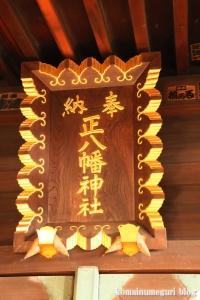 正八幡神社(文京区関口)6