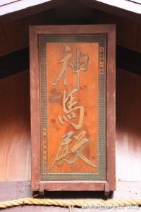 多武峯神社(新宿区内藤町)9