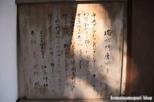 江島神社(藤沢市江の島)25