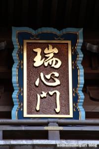 江島神社(藤沢市江の島)22