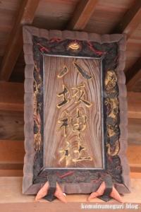 江島神社(藤沢市江の島)41