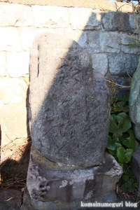 江島神社(藤沢市江の島)115