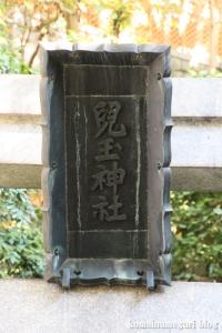 児玉神社(藤沢市江の島)2