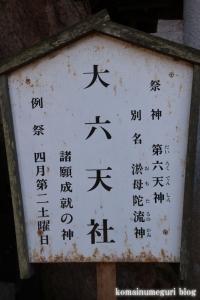 小動神社(鎌倉市腰越)29