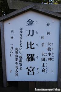 小動神社(鎌倉市腰越)42