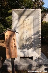 諏訪神社 下社(藤沢市片瀬)4