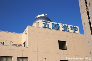 芝間稲荷神社(府中市南町)1