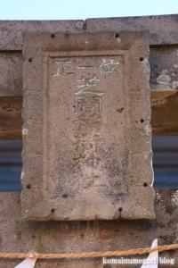 芝間稲荷神社(府中市南町)3