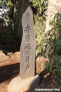 秀郷稲荷(府中市片町)3