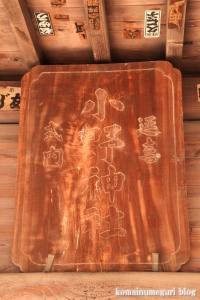 小野神社(府中市(府中市住吉町)6