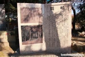 間嶋神社(府中市住吉町)8
