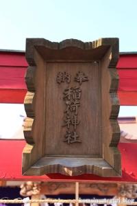 青柳稲荷(国立市青柳)9