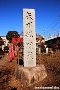 矢川弁財天(立川市羽衣町)2