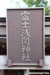 上目黒氷川神社(目黒区大橋)13