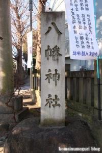 中目黒八幡神社(目黒区中目黒)2