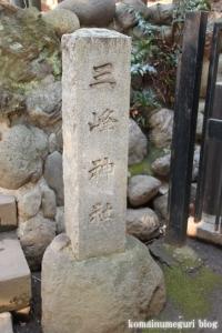 中目黒八幡神社(目黒区中目黒)17