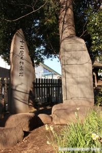 中目黒八幡神社(目黒区中目黒)22
