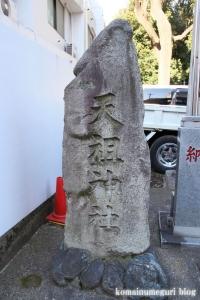 天祖神社(目黒区上目黒)2