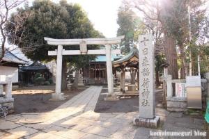 十日森稲荷神社(目黒区中央町)1