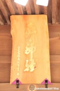 玉川神社(世田谷区等々力)22