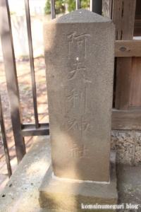 天祖神社(世田谷区中町)16