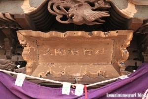 太陽稲荷神社(世田谷区桜丘)11