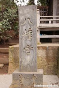 岡本八幡宮(世田谷区岡本)3