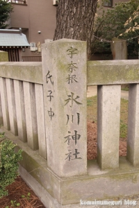 宇奈根氷川神社(世田谷区宇奈根)2