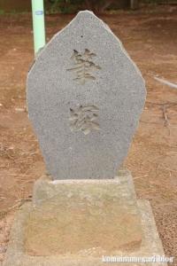 宇奈根氷川神社(世田谷区宇奈根)7