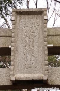 喜多見氷川神社(世田谷区喜多見)6