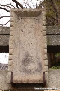 白幡菅原神社(狛江市猪方)3