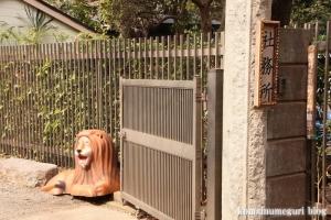伊豆美神社(狛江市中和泉)48