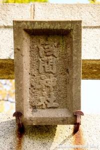 浅間神社(羽生市上新郷)3
