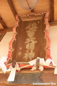 住吉大明神(羽生市上新郷)5