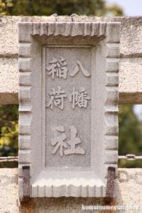 八幡神社(羽生市加羽ケ崎)3