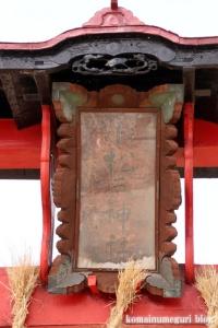 小松神社(羽生市小松)3