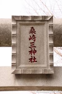 八幡社(羽生市桑崎)2