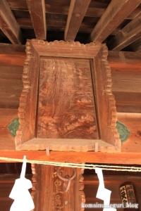 神明社(羽生市中央)6