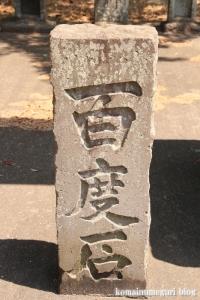 伊南理神社(越谷市東町)5