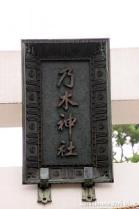 乃木神社(港区赤坂)12