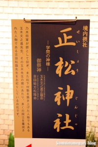 乃木神社(港区赤坂)31