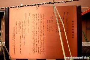 朝日神社(港区六本木)4