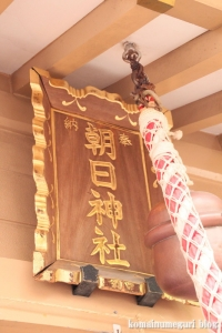 朝日神社(港区六本木)7