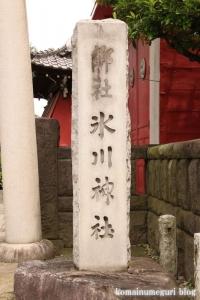 元麻布氷川神社(港区元麻布)2