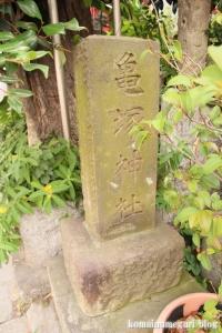 亀塚稲荷神社(港区三田)20