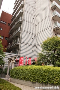 稲荷大明神(港区浜松町)1
