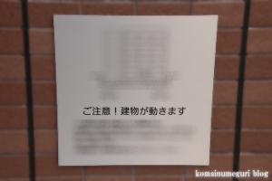 港区 番外編3 改定